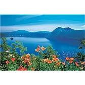 1000ピース ユリの花咲く摩周湖(50x75cm)