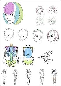 デジタルイラストの「身体」描き方事典 身体部位の一つひとつをらしく描くための秘訣