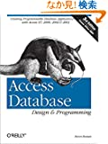 Access Database Design and Programming (Nutshell Handbooks)