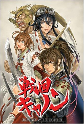 Sengoku Canon ~ Sengoku Ace Episode III ~