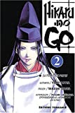 Hikaru no Go, Tome 2 (French Edition) (2845802560) by Hotta, Yumi