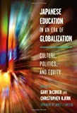 img - for Japanese Education in an Era of Globalization: Culture, Politics, and Equity book / textbook / text book