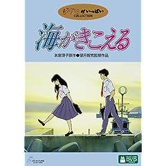 �C���������� [DVD]