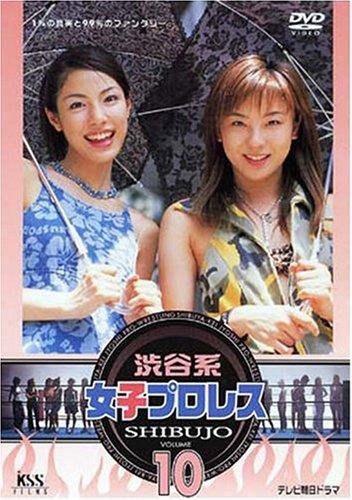 渋谷系女子プロレス(10) [DVD]