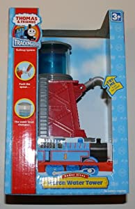 Thomas & Friends Trackmaster Maron Water Tower Sodor Sites