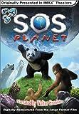SOS Planet (3-D Large Format)