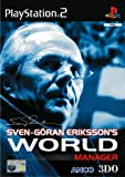 Sven Goran Eriksson's World Manager