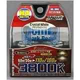 REMIX [ レミックス ] スパークビーム クリスタルホワイト H4U 3800K [ 品番 ] RS893