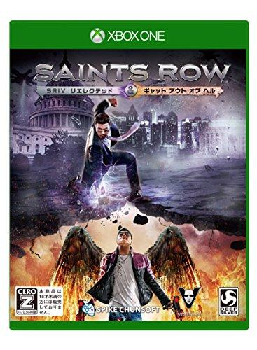Saints Row Iv Re-elected [Ceroz] (Saints Row Re Elected Xbox One compare prices)
