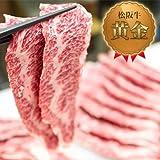 松阪牛 お試し (鉄板焼き 300g)