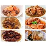 レトルト 長期保存 煮物 お肉 6食 詰め合わせ セット ( 常温で3年保存可能 ロングライフ 和風総菜 )