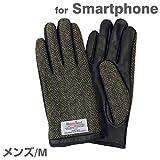 本革 スマホ手袋 ハリスツイード × ラムレザー グローブ スマートフォン 対応 グリーン ヘリンボーン M / メンズ