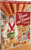 German and Viennese Cook Book (0832605093) by Culinary Arts Institute
