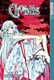 Chobits, Volume 2 (1591820057) by Clamp