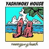 YASHINOKI HOUSE [Analog]