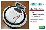 【特別仕様・革製】Ninebot One (ナインボットワン) バッテリーカバー 保護パッド [並行輸入品] ランキングお取り寄せ