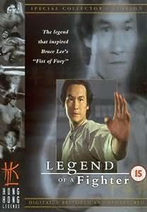 Legend Of A Fighter  [DVD]