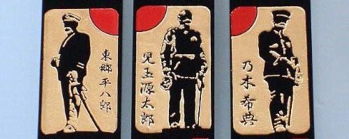 「児玉源太郎」アクリルストラップ【立像】