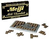 明治ミルクチョコパズル
