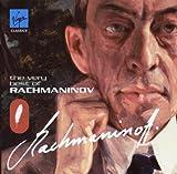 echange, troc  - Very Best of Rachmaninov