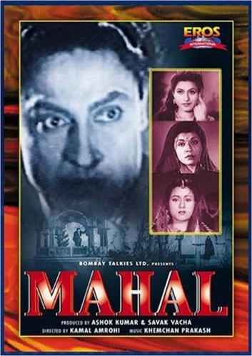 Mahal (1949) 516ZqZM7+nL