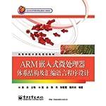 Architecture de microprocesseurs ARM...