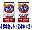 アサヒ バヤリース さらさら毎日 おいしくトマト 350g缶 48本セット(24本×2)