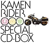 仮面ライダー OOO/オーズ Special CD-BOX【初回生産限定】