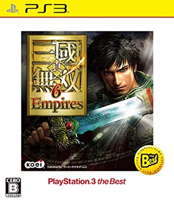 真・三國無双6 Empires PS3 the Best