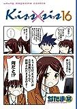 Kiss×sis(16) (KCデラックス ヤングマガジン)