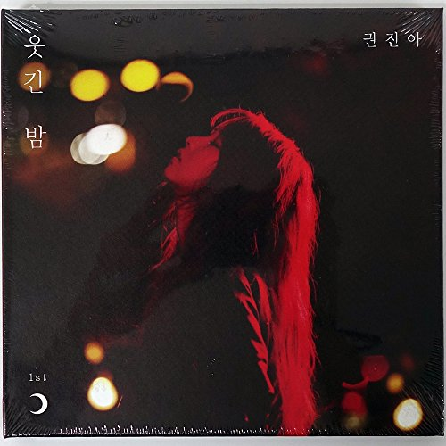 Kwon Jin ah - Funny Night (Vol.1) CD with Folded Poster [韓国盤]