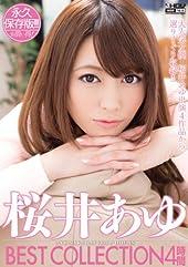 桜井あゆ BEST COLLECTION 4時間 ワンズファクトリー [DVD]