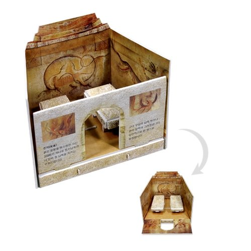 Jigsaw 3D Puzzle Korea History Series - Goguryeo Ancient Tomb