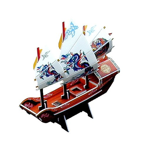 Jigsaw 3D Puzzle Transportation Series - Junk Ship - 1