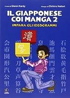 Il giapponese coi manga. Impara gli ideogrammi: 2