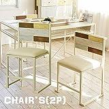 ダイニングチェア 天然木 北欧 木製 椅子 イス チェアー シンプル スタッキング アイアン おしゃれ アンティーク 塗装 モダン スタイリッシュ ハンドメイド ナチュラル
