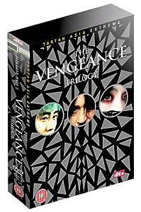 The Vengeance Trilogy [DVD]