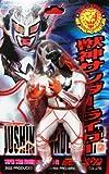 13cmFigure 獣神サンダーライガー ホワイトVer.