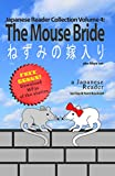 Japanese Reader Collection Volume 4: The Mouse Bride (English Edition)