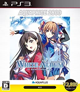 WHITE ALBUM-綴られる冬の想い出-AQUAPRICE2800