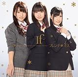 If (Type-B DVD付)