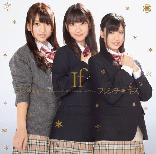 If (DVD付)(ジャケットB)