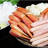 稚内海鮮しゃぶしゃぶ-雅 miyabi - ~蟹足・蟹爪・タコ・肩肉入 カニしゃぶ / たこしゃぶ