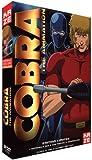 Cobra The Animation - Intégrale OAV
