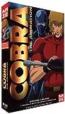 COBRA THE ANIMATION OVA(ザ・サイコガン & タイム・ドライブ) コンプリート DVD-BOX (全6作品, 377分) スペースコブラ 寺沢武一 アニメ [DVD] [Import] [PAL, 再生環境をご確認ください]