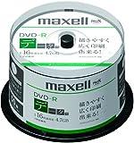 maxell データ用 DVD-R 4.7GB 16倍速対応 インクジェットプリンタ対応ホワイト 50枚 スピンドルケース入 DR47PLPWD.50SP