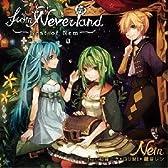 from Neverland ~Best of Nem~ ジャケット柄ポスター