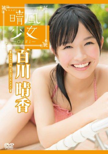 晴風少女 [DVD]