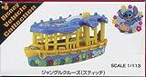 【東京ディズニーランド ジャングルクルーズ トミカ】 Disney vehicle collection Tomica スティッチ
