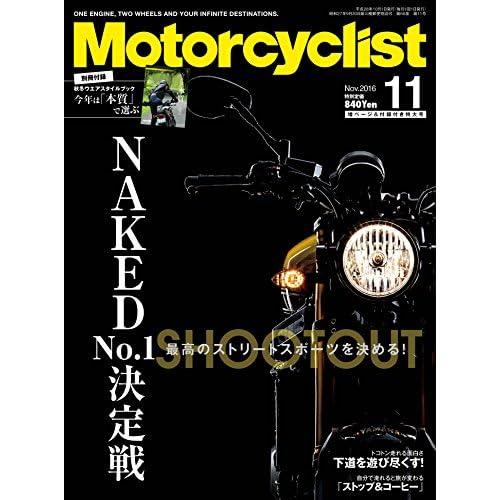 Motorcyclist2016年11月号